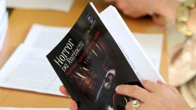 Photo of Horror na Roztoczu: Relacja z premiery – 12.06.2014