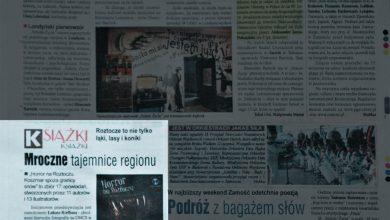 Photo of Aktualności 29.08.2014: Ogólnopolska dystrybucja + Rozstrzygnięcie konkursu + Recenzja Tygodnik Zamojski